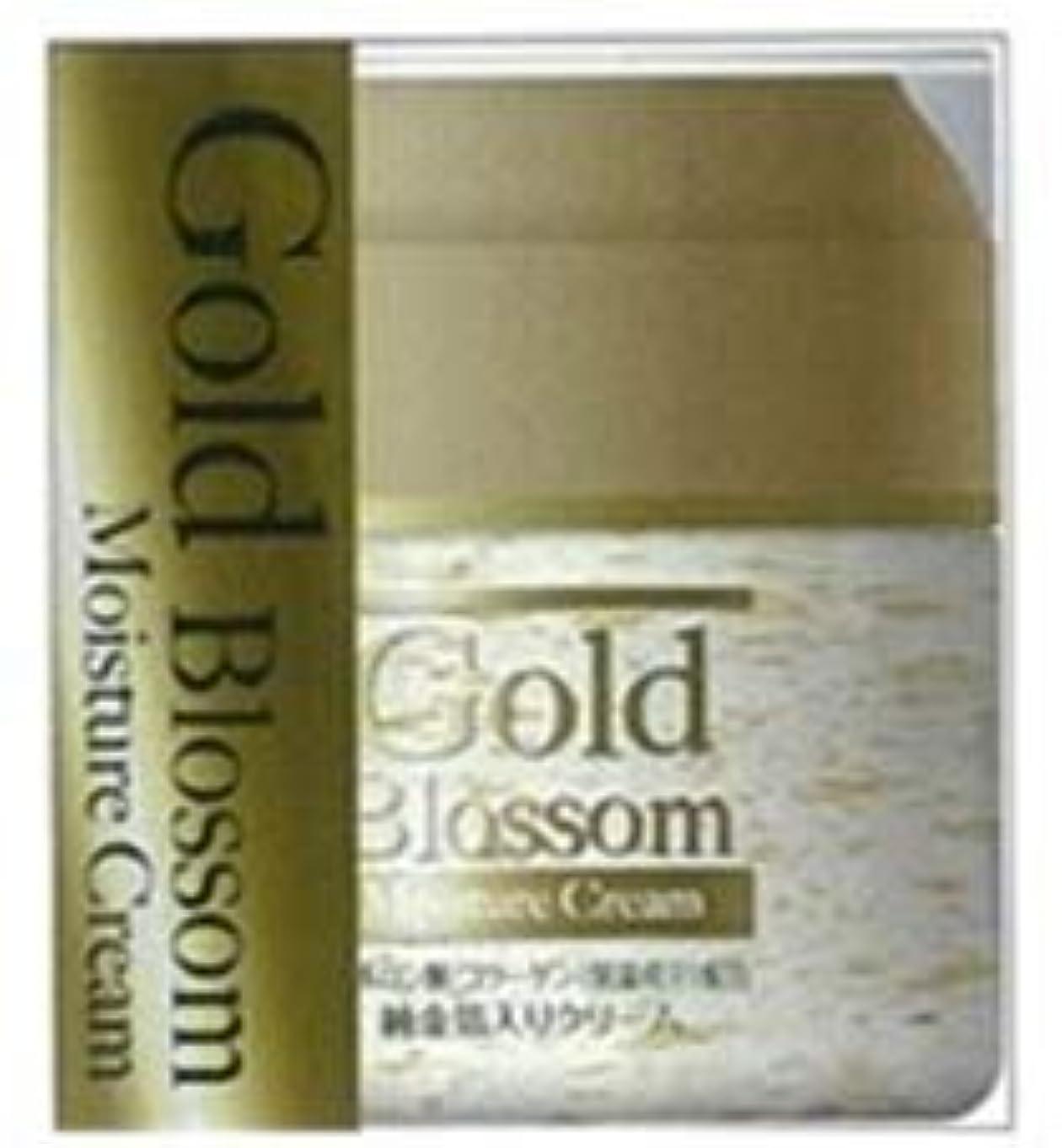 ラケット抜け目のない比較Gold Blossom 保湿クリーム