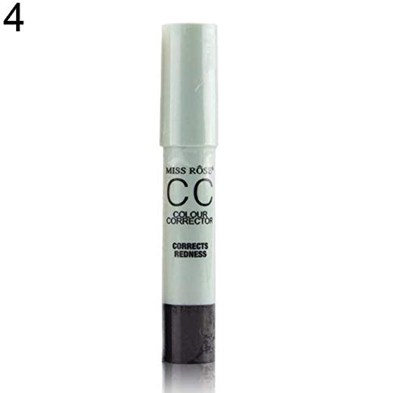 必需品検証両方ミスローズ顔メイクコンシーラー傷を隠すコレクタークリーム輪郭スティック - 4#