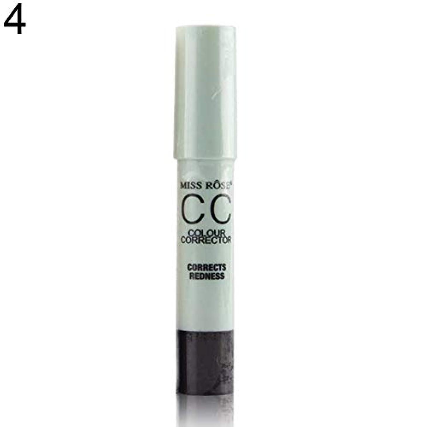 直立成熟ドループミスローズ顔メイクコンシーラー傷を隠すコレクタークリーム輪郭スティック - 4#
