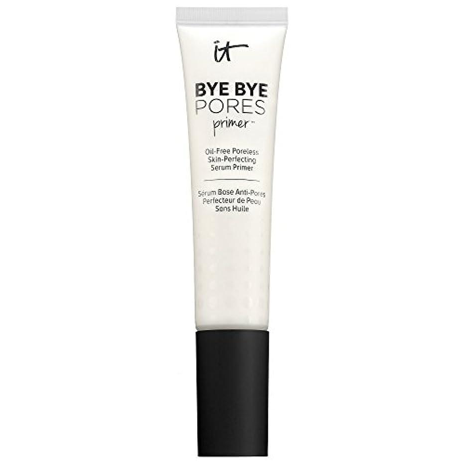 独立したシャット放棄されたIT Cosmetics Bye Bye Pores Primer™ Oil-Free Poreless Skin-Perfecting Serum Primer