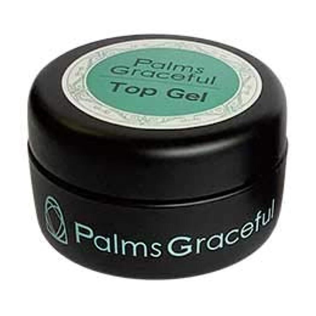 雄弁なレクリエーション解放するPalms Graceful トップジェル 25g