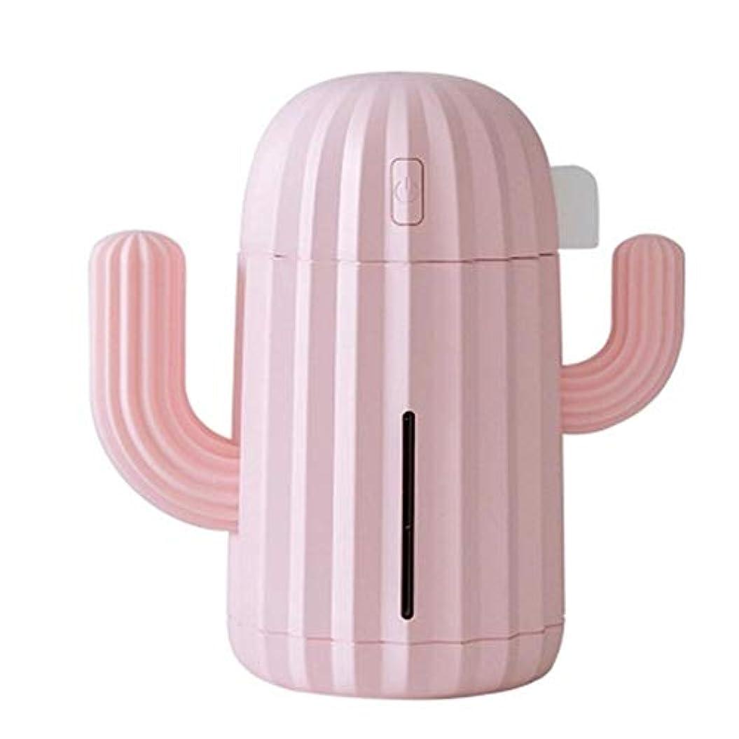 目に見える煙に頼るアロマディフューザー 卓上加湿器 サボテン形 大容量 340ml USB充電式 ライト付き 間接照明 部屋、会社、ヨガなど場所適用 3色選べる Styleshow