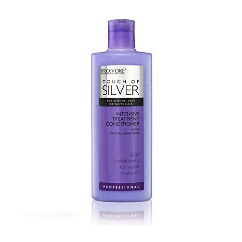 霜によると落ち着いて[Pro:Voke] プロ:銀の集中的な紫色のコンディショナー150ミリリットルのVokeタッチ - PRO:VOKE Touch Of Silver Intensive Purple Conditioner 150ml...