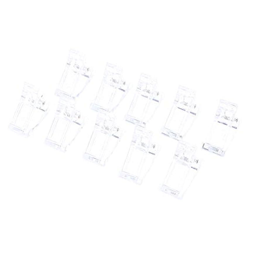 保守可能ホテル心臓Injoyo 10ピース/個/セットポリジェルクイックビルディングネイルアートヒント爪用クリップ-UV LEDネイルプラスチックアシスタントツール