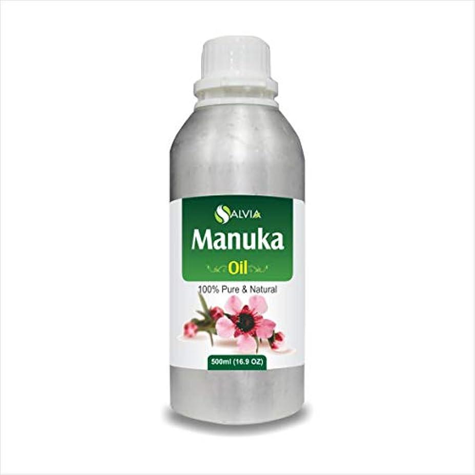 作家汚れる毎月Manuka Oil (Leptospermum scoparium) 100% Natural Pure Undiluted Uncut Essential Oil 500ml