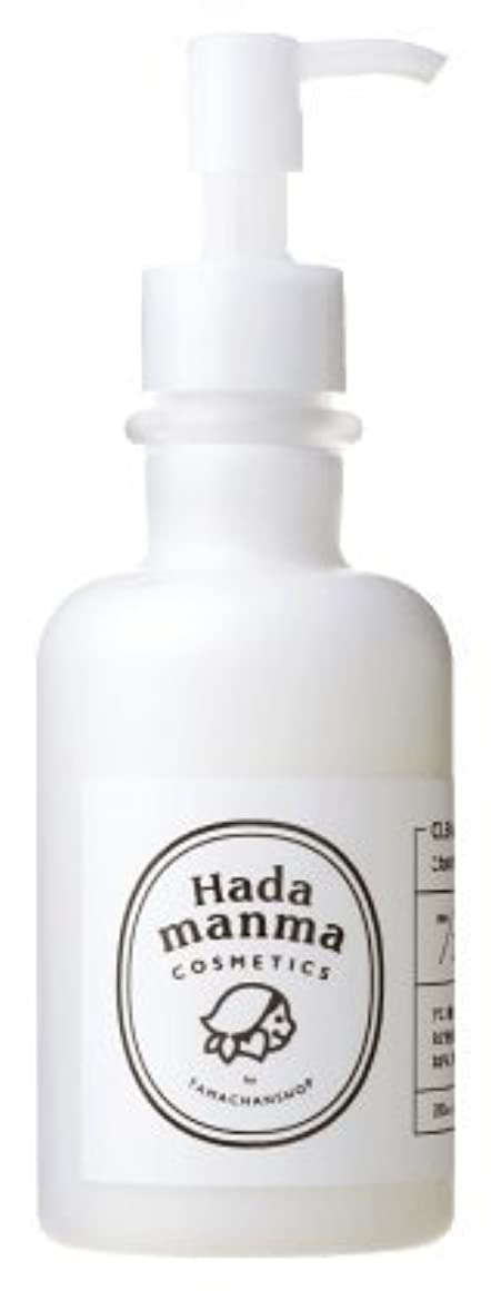 メール移植何故なのHadamanma こなゆきコラーゲン クレンジング ミルク 200ml メイク落とし 無添加 ハダマンマ Hadamanma Cosmetics