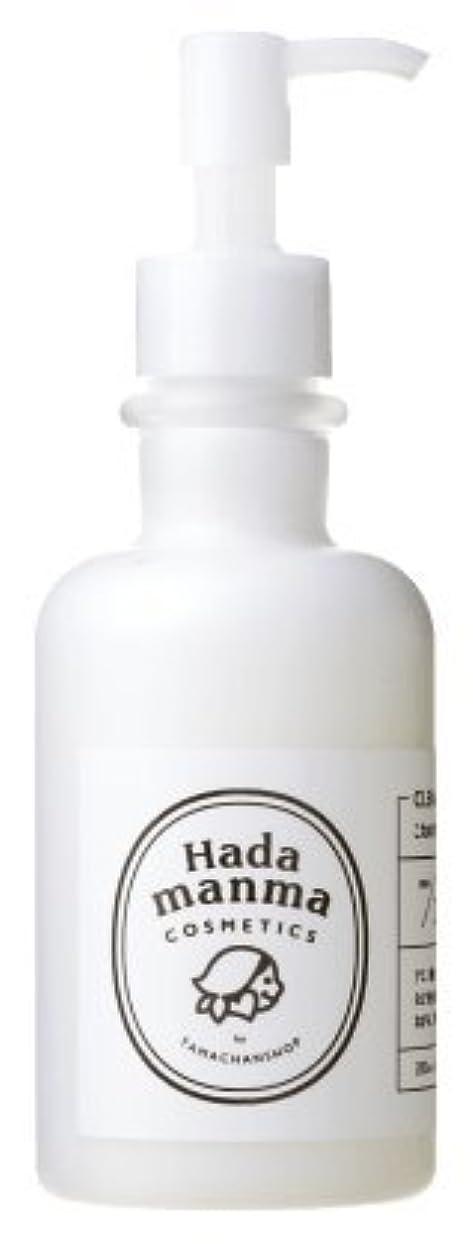 住居桃指Hadamanma こなゆきコラーゲン クレンジング ミルク 200ml メイク落とし 無添加 ハダマンマ Hadamanma Cosmetics