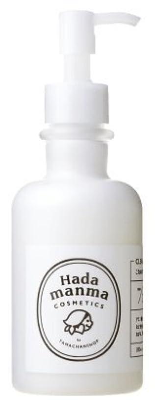 定常口ひげ演じるHadamanma こなゆきコラーゲン クレンジング ミルク 200ml メイク落とし 無添加 ハダマンマ Hadamanma Cosmetics