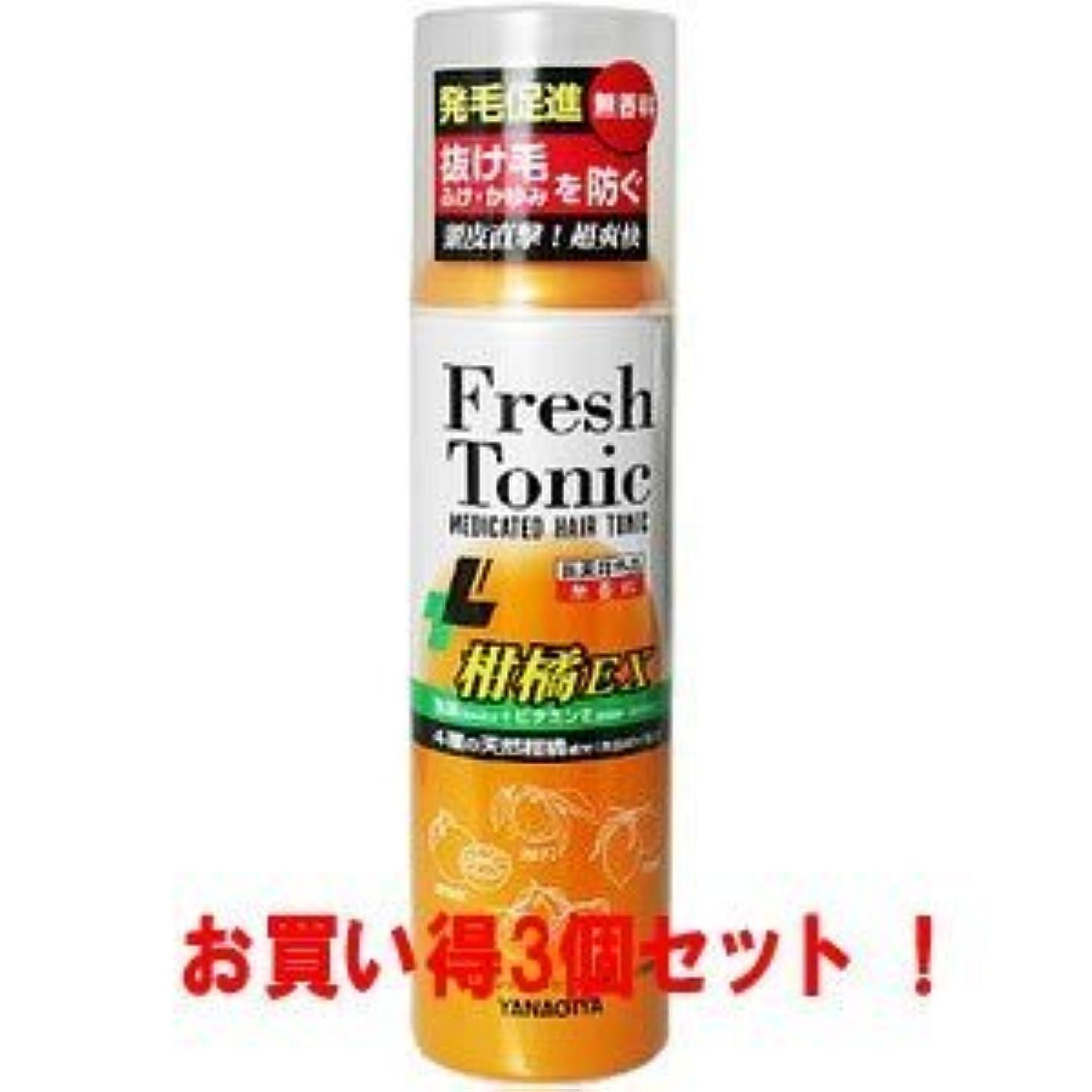 【柳屋本店】薬用育毛 フレッシュトニック 柑橘EX 無香料 190g(医薬部外品)(お買い得3個セット)