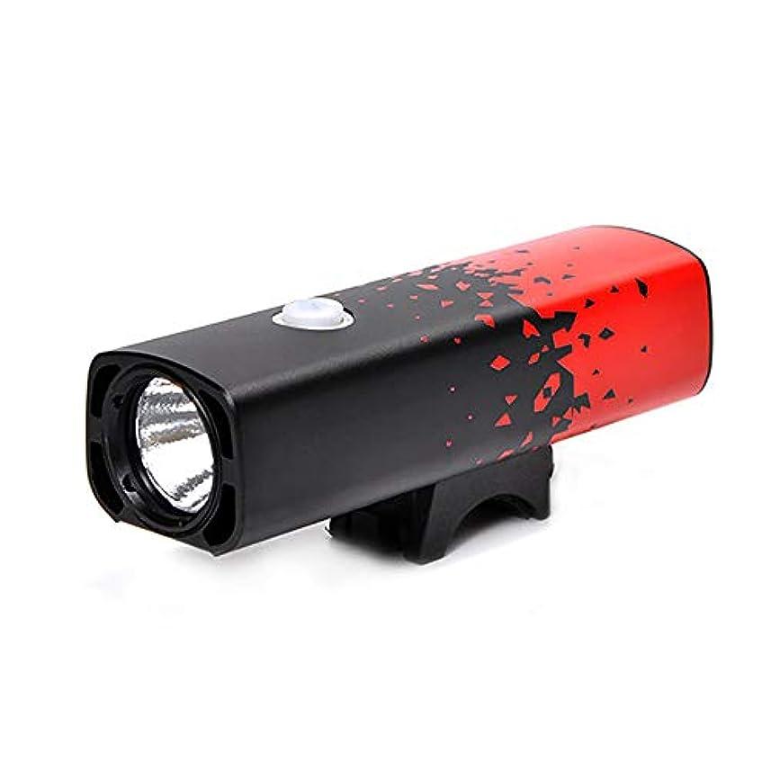 大人球体前提自転車ライトUSB充電マウンテンバイクフロントライトシングルバイクライトテールライトセット 赤