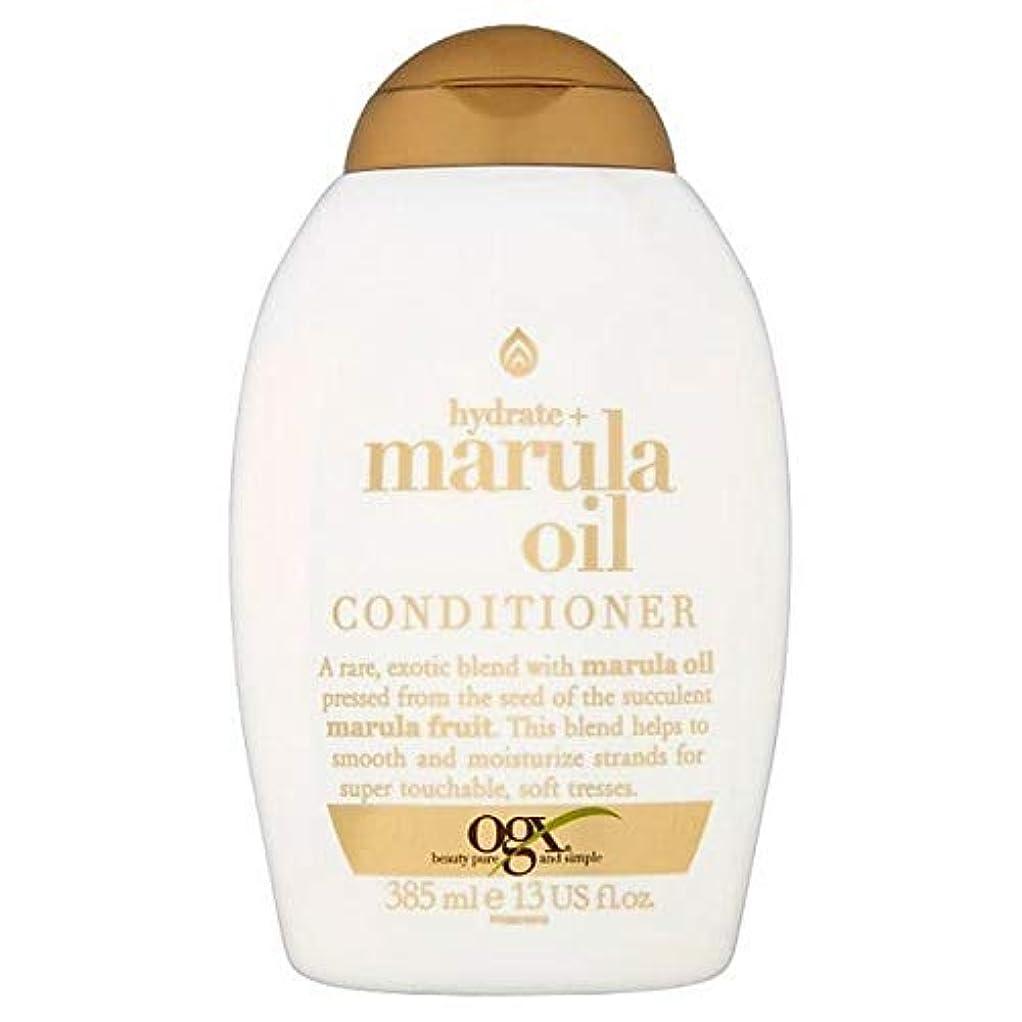 豚勇敢な手入れ[Ogx] Ogxマルラ油コンディショナー385ミリリットル - OGX Marula Oil Conditioner 385ml [並行輸入品]