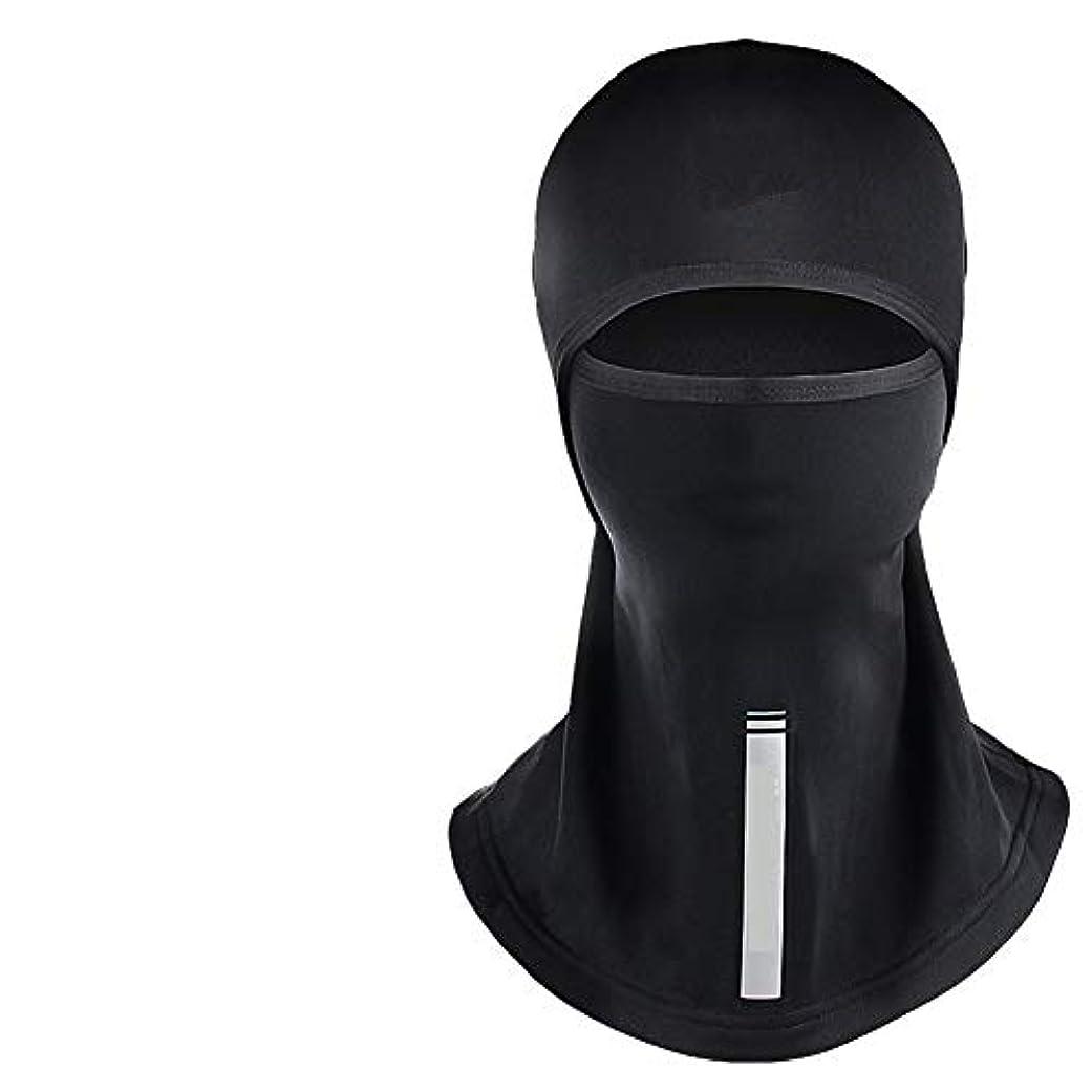健康的どのくらいの頻度で除去コールドマスクライディングマスクフルフェイスフード男性と女性の顔ジニ秋と冬の防風暖かい屋外オートバイ機器