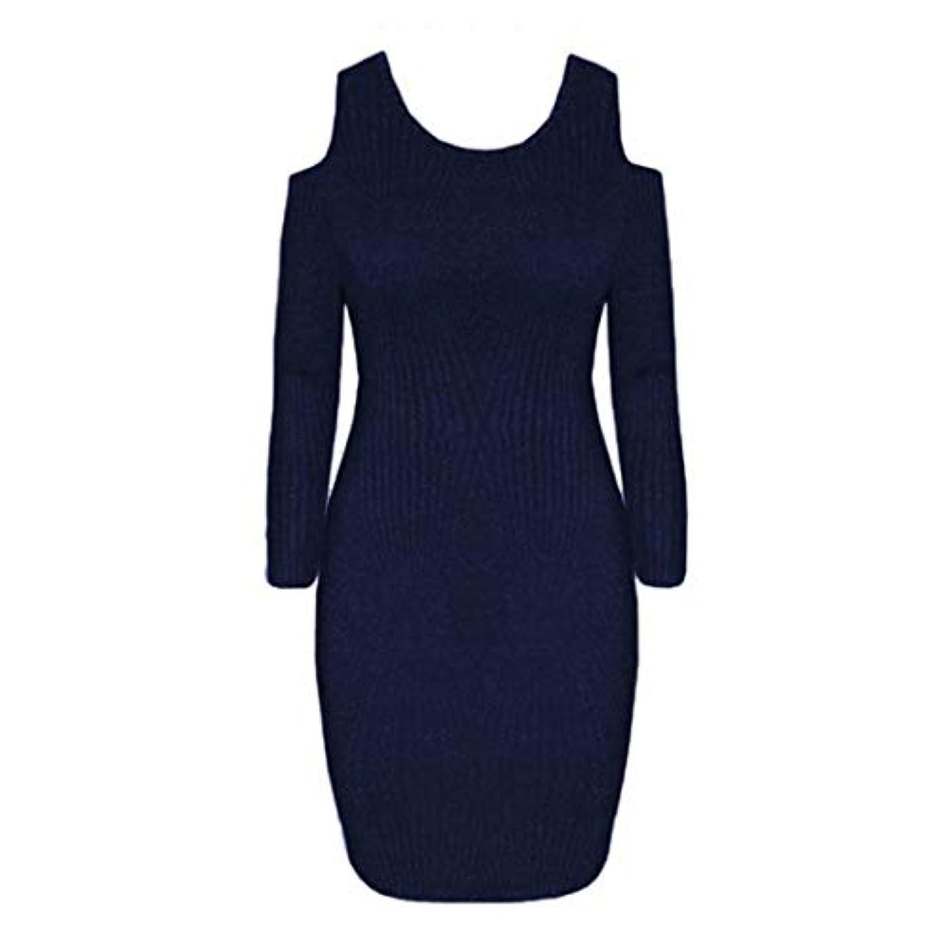 ラフ睡眠擬人臨検Blackfell 女性のドレス長袖オフショルダーデザインストラップレスのドレスカジュアル