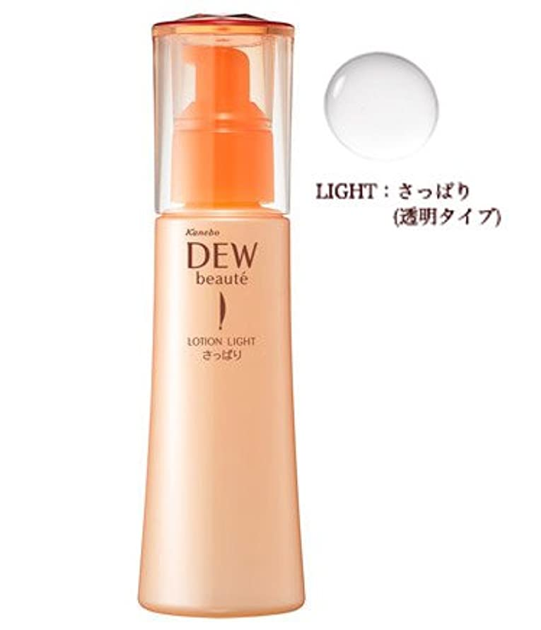 大通り責始まり【カネボウ化粧品】DEW ボーテ ローションライト 150ml
