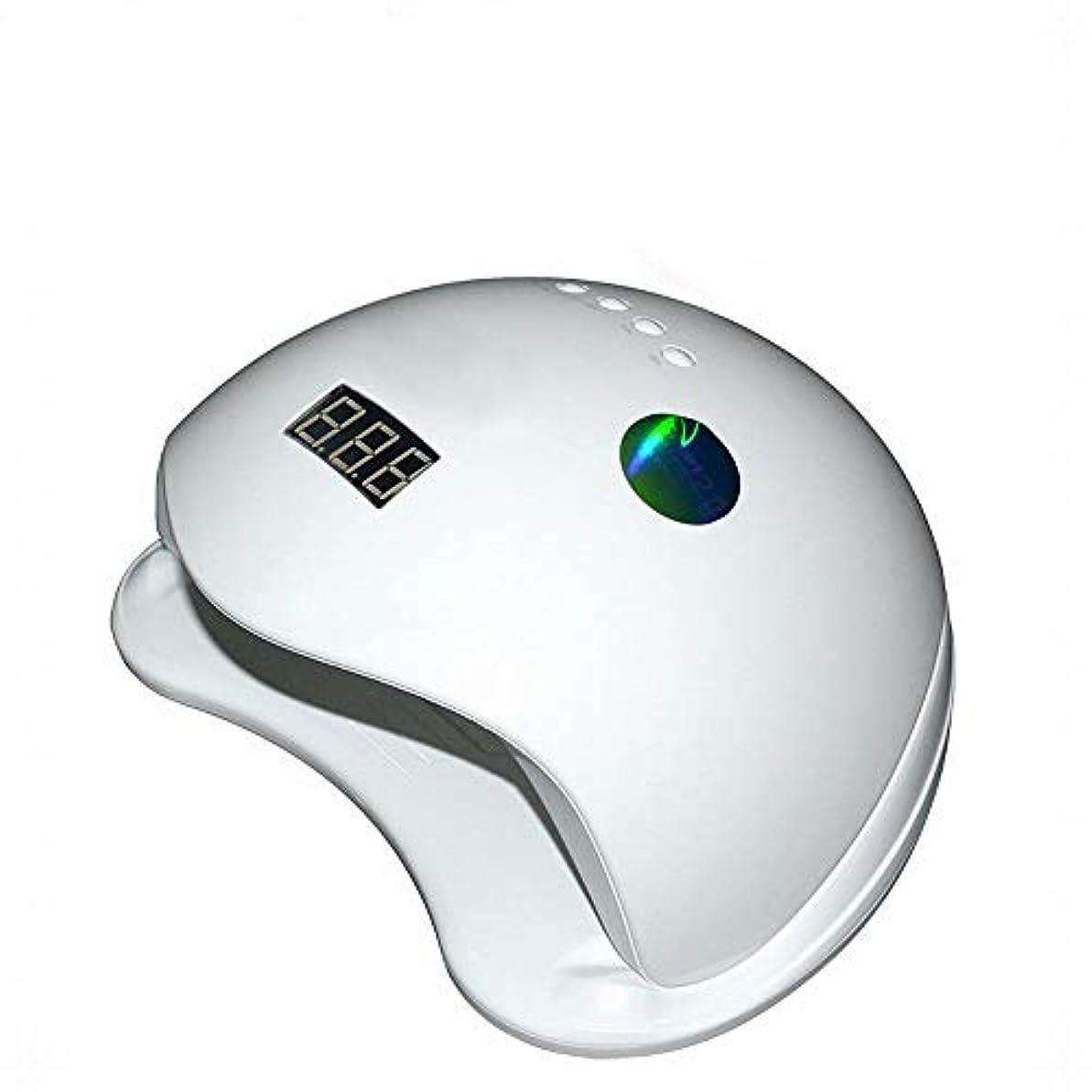 霧保守的剣YESONEEP ネイル光線療法ランプ48WネイルドライヤーLED UV硬化乾燥ネイルランプ (Size : 48W)