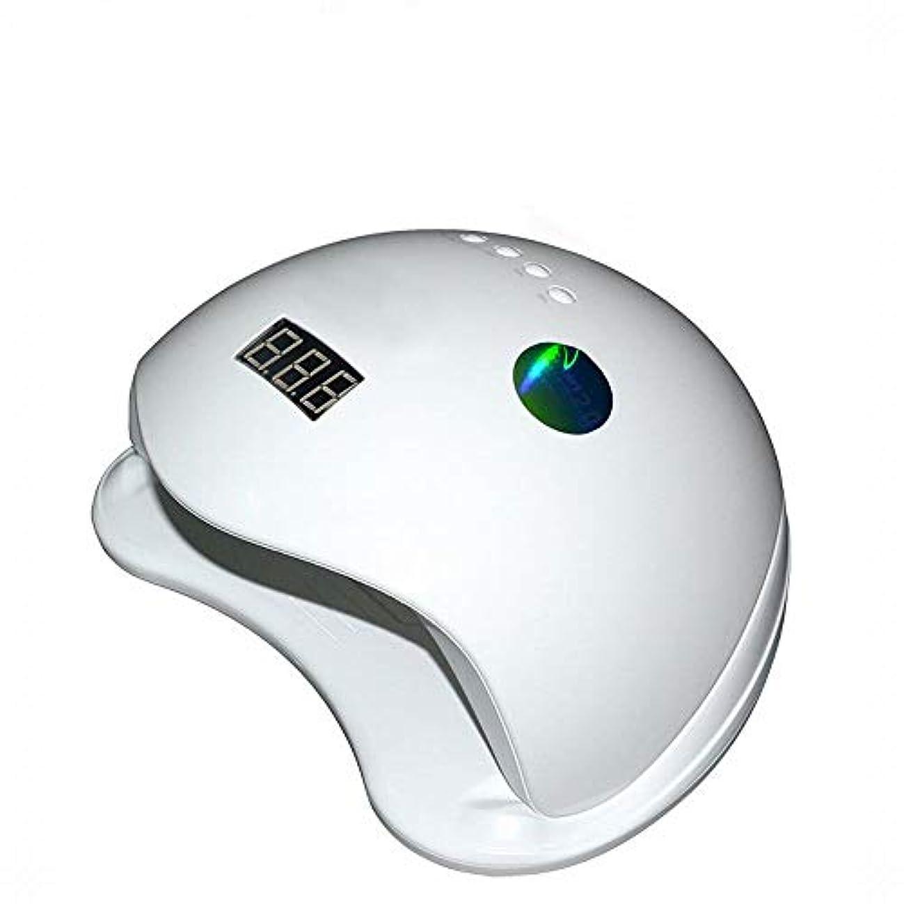 着飾る分岐する降雨YESONEEP ネイル光線療法ランプ48WネイルドライヤーLED UV硬化乾燥ネイルランプ (Size : 48W)