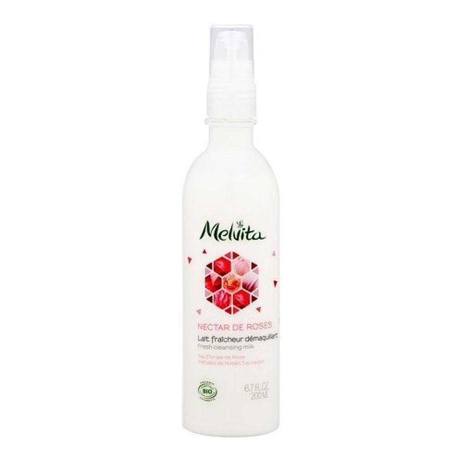 ブラウス拮抗宿るメルヴィータ ネクターデローズ クレンジングミルク 200ml 並行輸入品