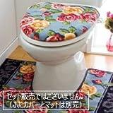 【日本製】洗える 抗菌防臭 トイレふたカバー 普通型 【O・U型便座用】 エレガントローズ グレー