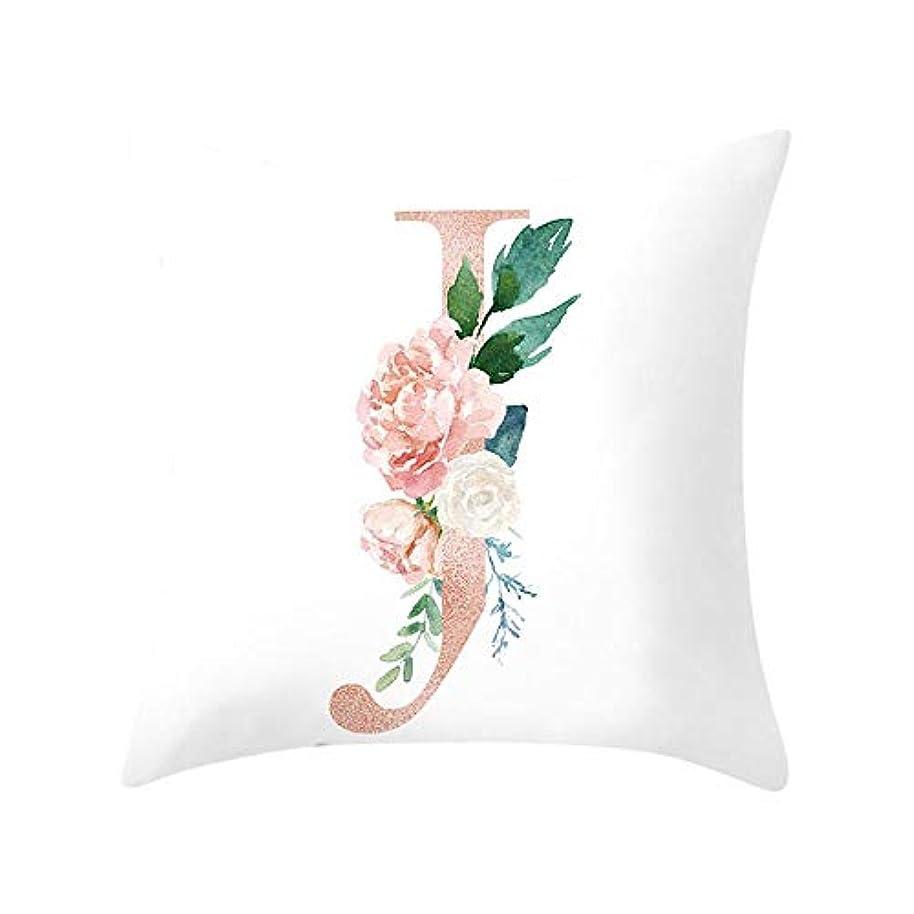 控えるにぎやか芝生LIFE 装飾クッションソファ手紙枕アルファベットクッション印刷ソファ家の装飾の花枕 coussin decoratif クッション 椅子