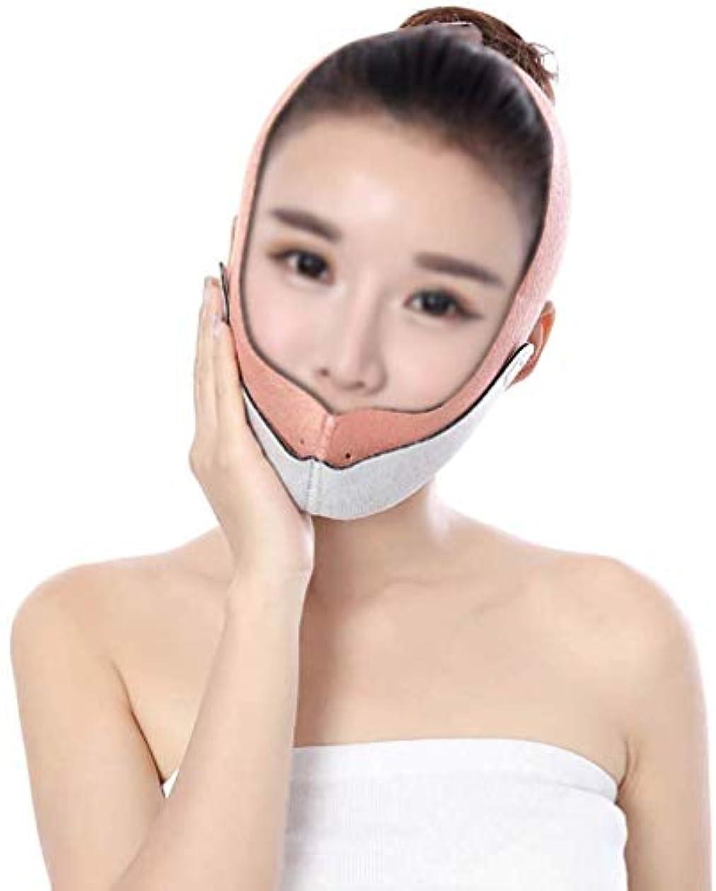 単調な土器天使美容と実用的な引き締めフェイスマスク、フェイスリフティングアーティファクト修正フェイスリフティングベルトたるみ防止包帯美容マスクマスクV顔布ツール