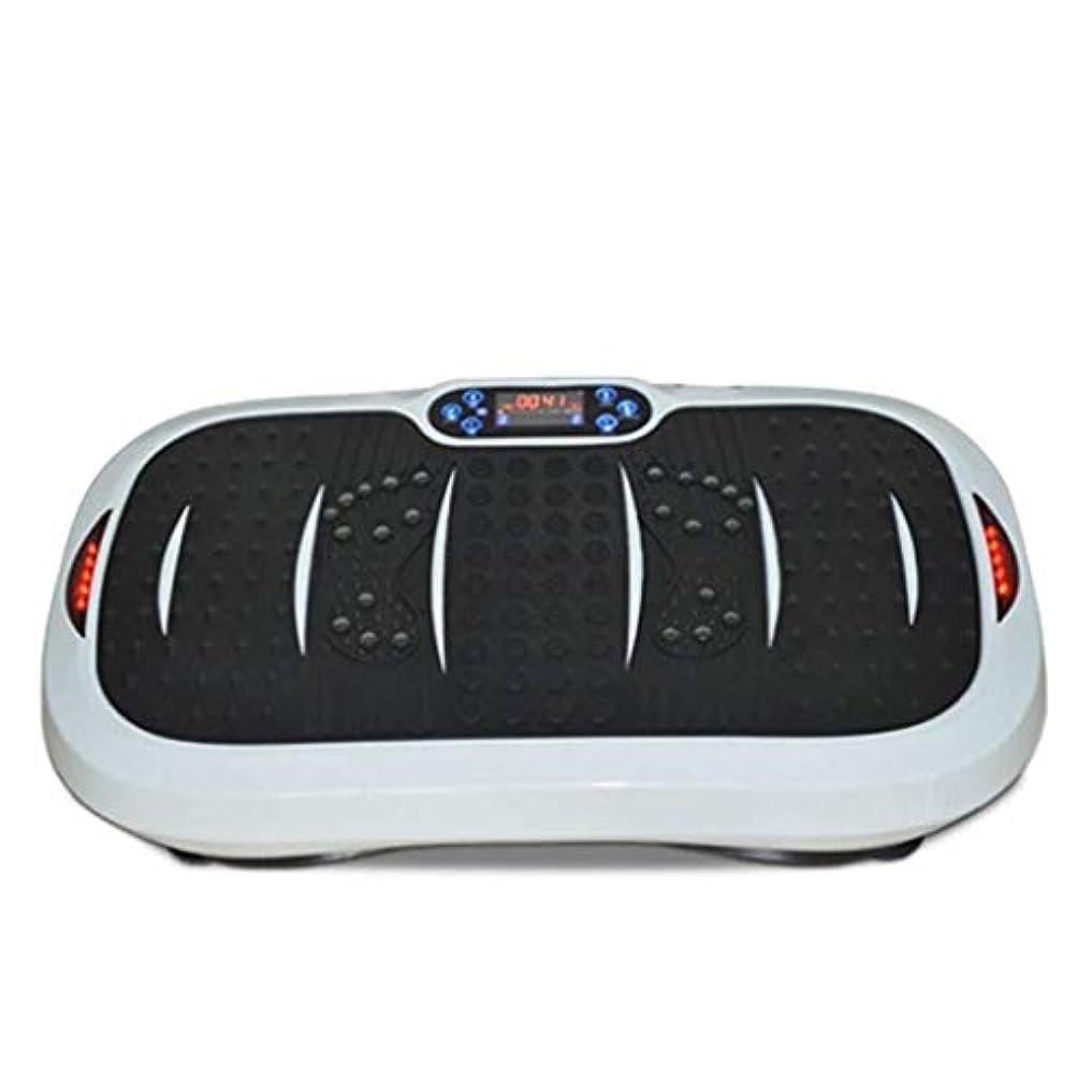 にやにやタッチベース家庭用減量装置、超薄型振動フィットネストレーナー、スポーツおよび3Dフィットネス振動プレート、USB音楽/スピーカー付き/ 99レベル減速ボディおよびタッチディスプレイ滑り止め表面