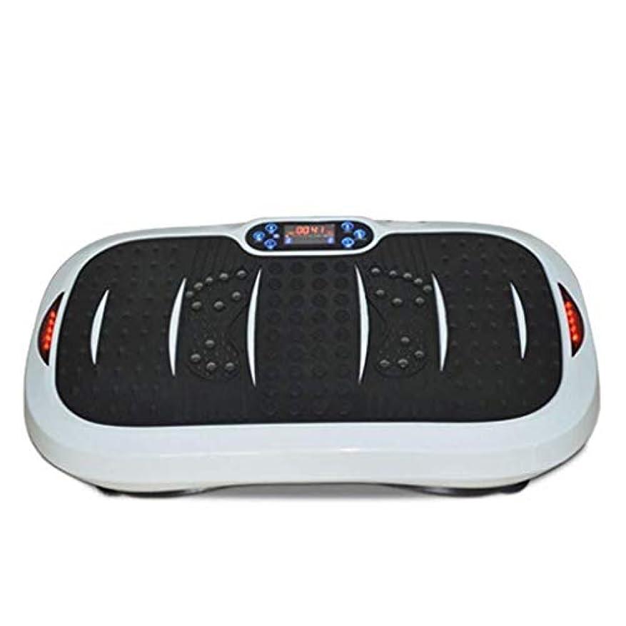 小切手教育学横たわる家庭用減量装置、超薄型振動フィットネストレーナー、スポーツおよび3Dフィットネス振動プレート、USB音楽/スピーカー付き/ 99レベル減速ボディおよびタッチディスプレイ滑り止め表面