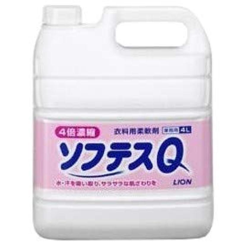 独裁者乳製品感染するライオンソフテスQ ランドリー用濃縮タイプ柔軟剤 4L×3本入