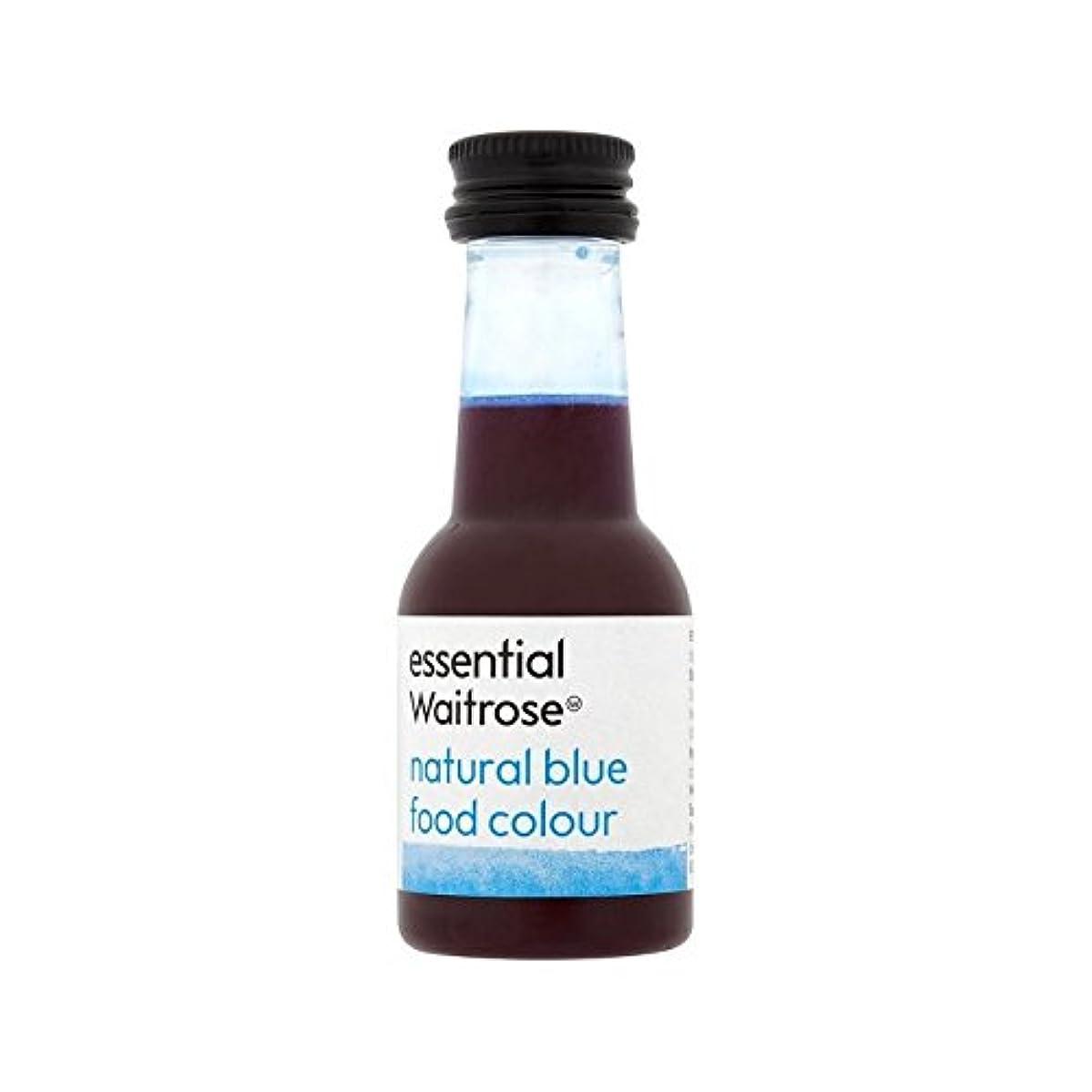 公使館最も遠い二次自然青い食品着色料不可欠38ミリリットル (Waitrose) (x 4) - Natural Blue Food Colouring essential Waitrose 38ml (Pack of 4)