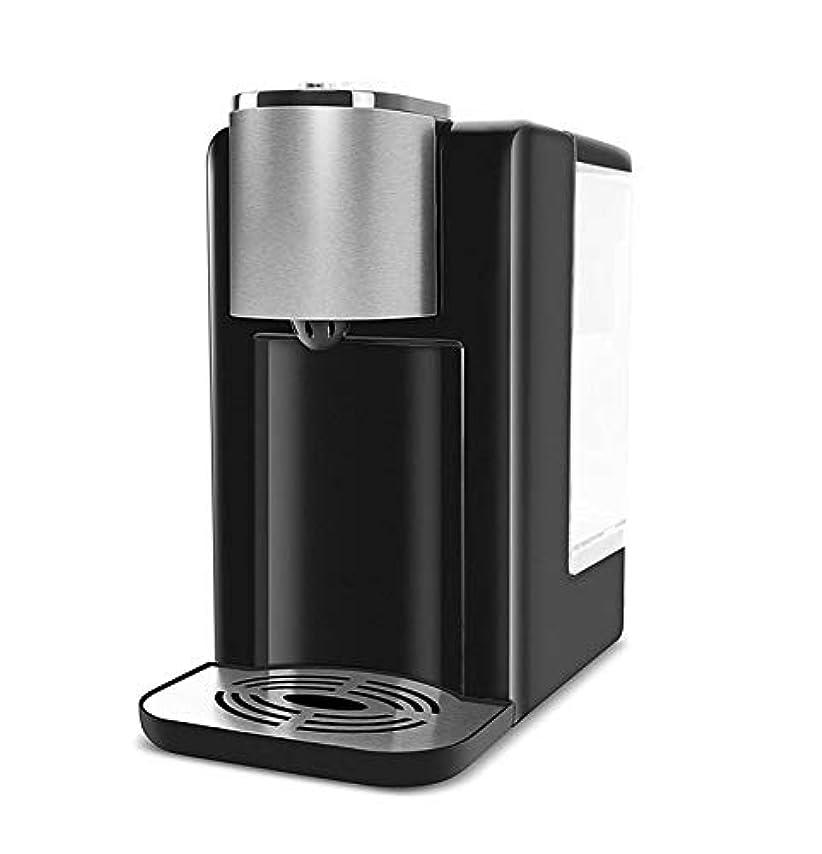 検出破裂ナラーバーHIZLJJ 湯沸かし器やウォーマートイレ給湯器温水ディスペンサーやかん茶マシンミニ自宅のデスクトップ小さなオフィスのデスクトップ、ティーポット/オートシャットオフ保護ワット (Color : Black, Size : 16.3cm*28cm*31cm)