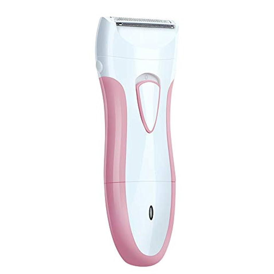 ポータブル脱毛器は、体の顔脇の下ビキニラインのための女性のための長い髪の成長痛みのない完璧な脱毛デバイスを削減します,ピンク