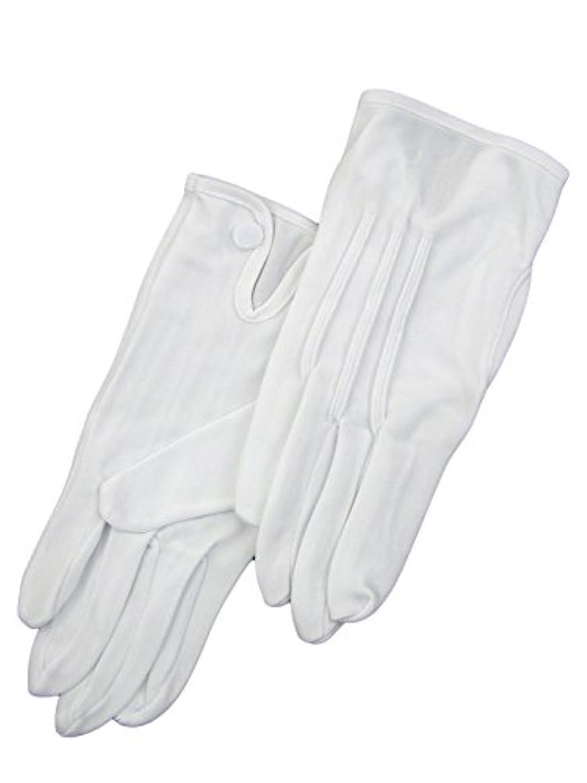 ストローク適度に投資する紳士白ナイロン手袋 105 シロ M