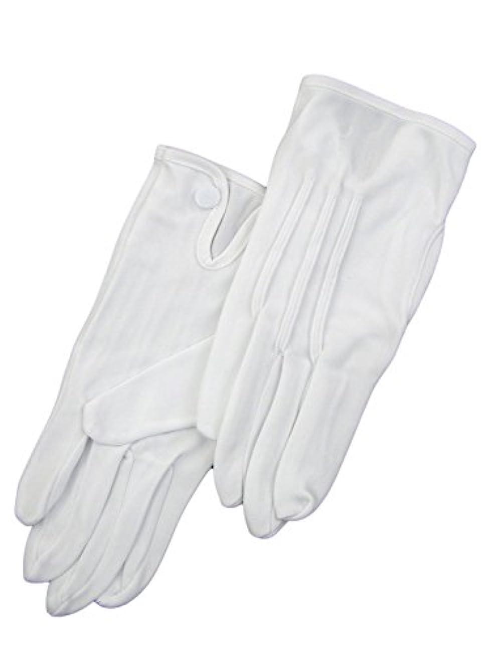 予定紳士気取りの、きざな高度な紳士白ナイロン手袋 105 シロ L