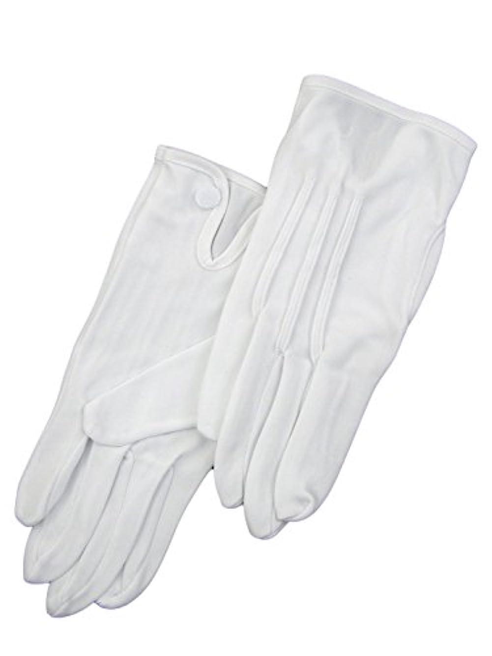 余計な漏れメディカル紳士白ナイロン手袋 105 シロ M