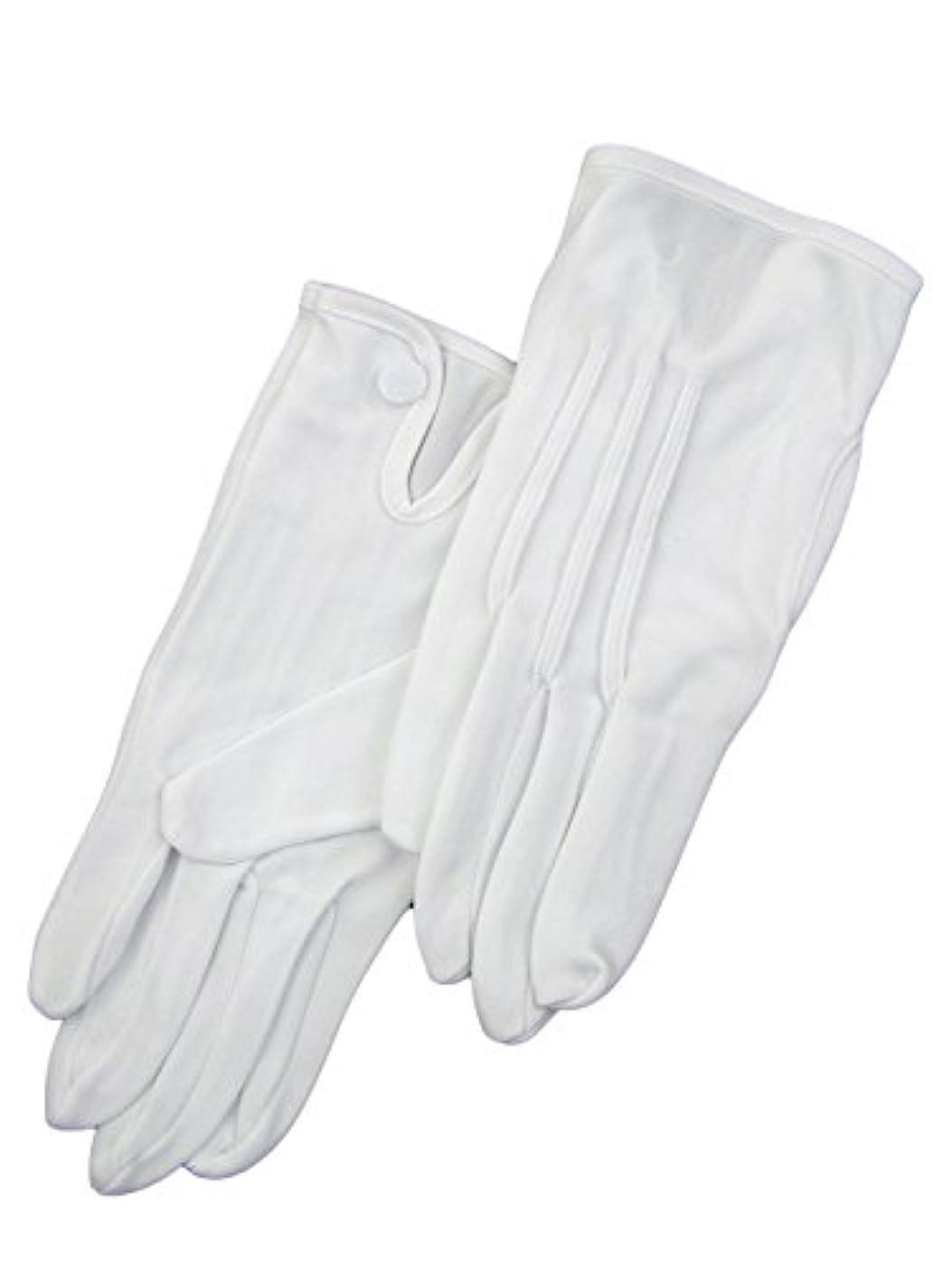 推進思春期傑作紳士白ナイロン手袋 105 シロ M