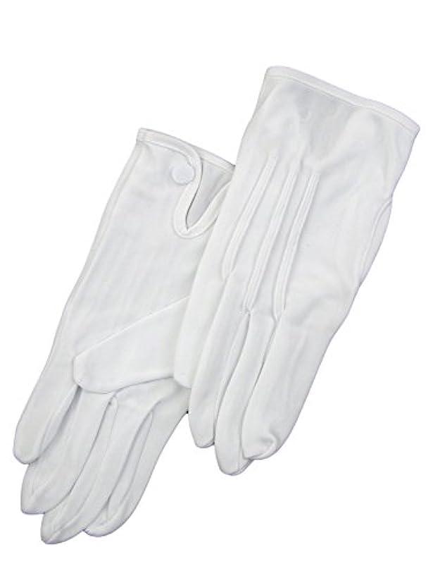 アクセス珍味変装紳士白ナイロン手袋 105 シロ M