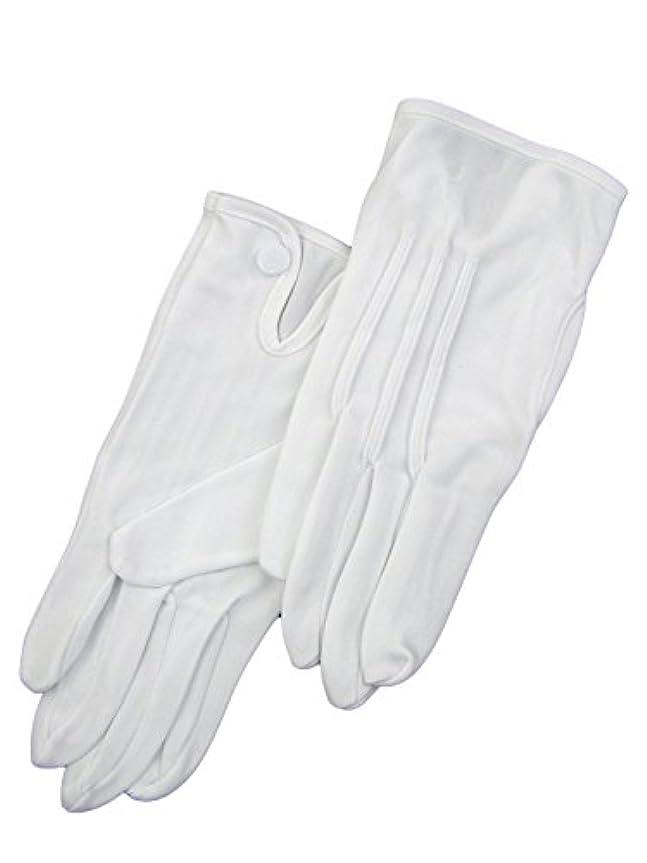 肌言い直す承認紳士白ナイロン手袋 105 シロ M