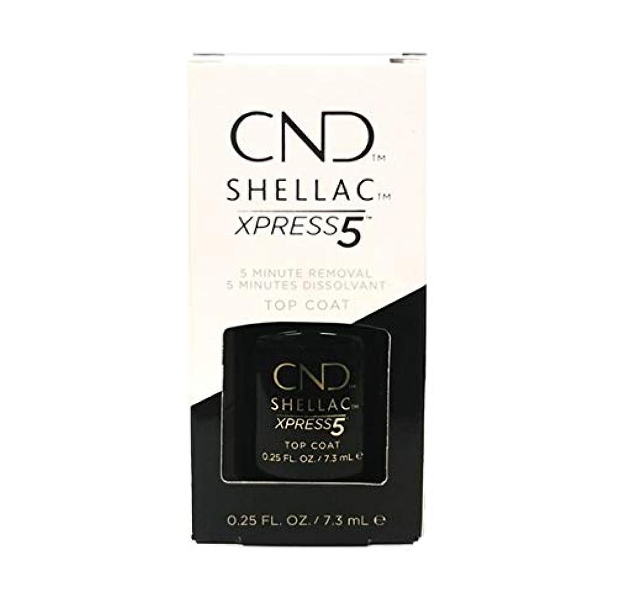 風浸漬適性CND シェラック エクスプレス5 トップコート 7.3ml