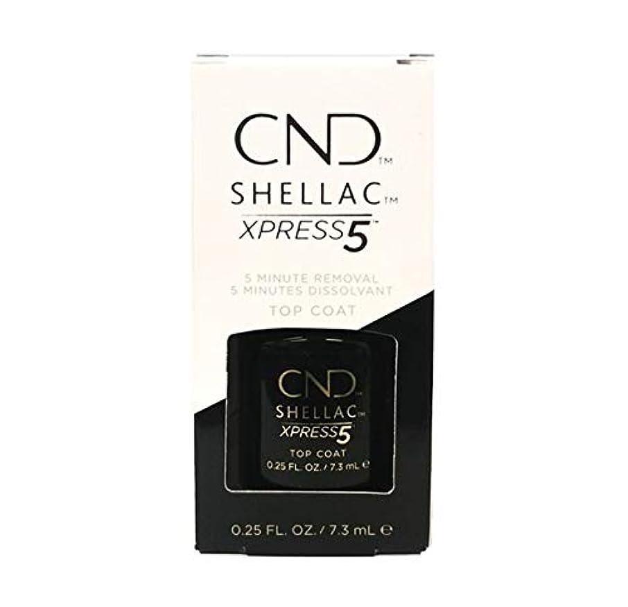 ベテラン幅添加CND シェラック エクスプレス5 トップコート 7.3ml