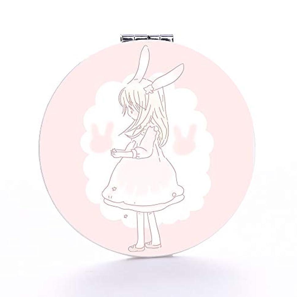 印をつける意気消沈した関係ないMAYCARI 女の子 手鏡 化粧鏡 ミニ化粧鏡 携帯ミラー 円形 手持式 折り畳み式 コンパクトミラー 外出に 持ち運び便利 超軽量 可愛い 両面鏡(2倍拡大鏡+等倍鏡)