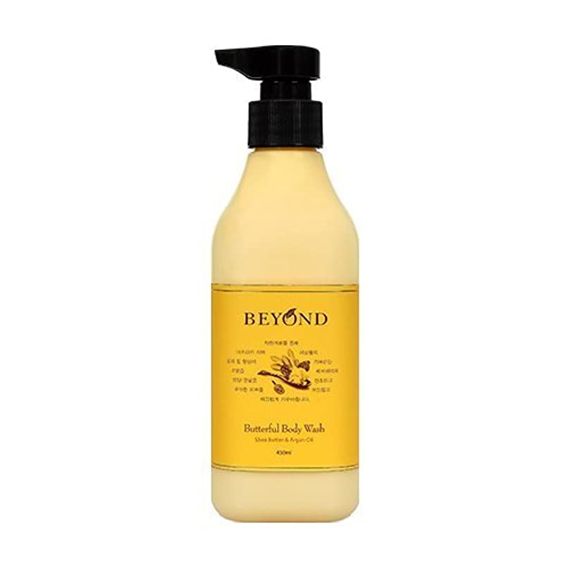 クスクス写真撮影爪Beyond Butterful Body Wash 450ml
