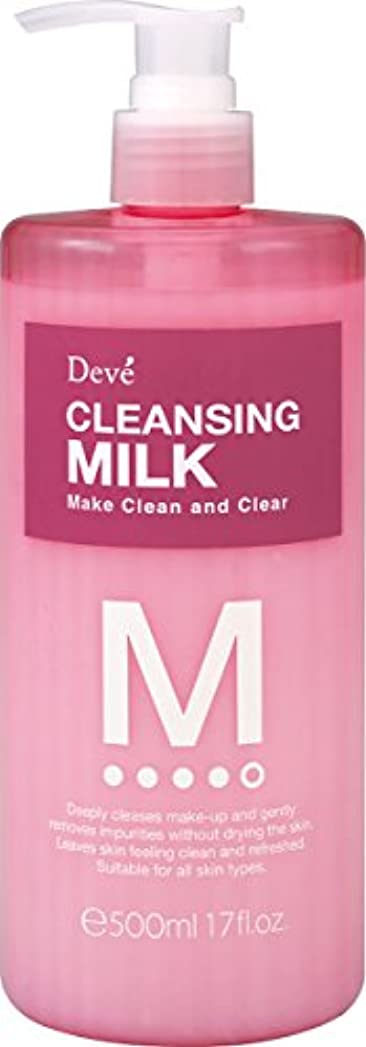フローティングクラッシュ石の熊野油脂 ディブ クレンジングミルク 500ml