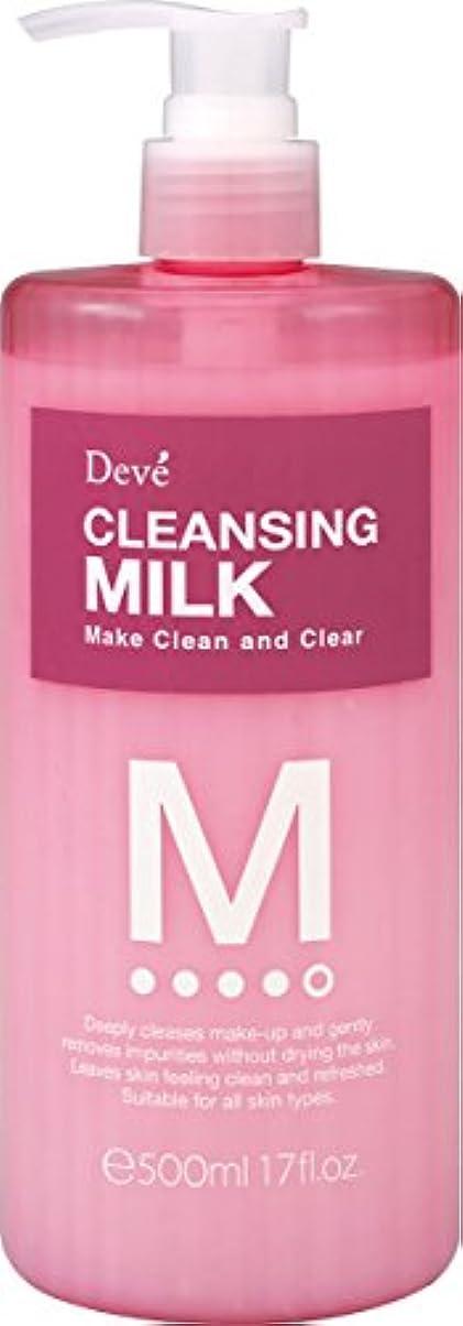 テセウス国家ペイン熊野油脂 ディブ クレンジングミルク 500ml