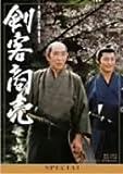 剣客商売スペシャル 母と娘と[DVD]