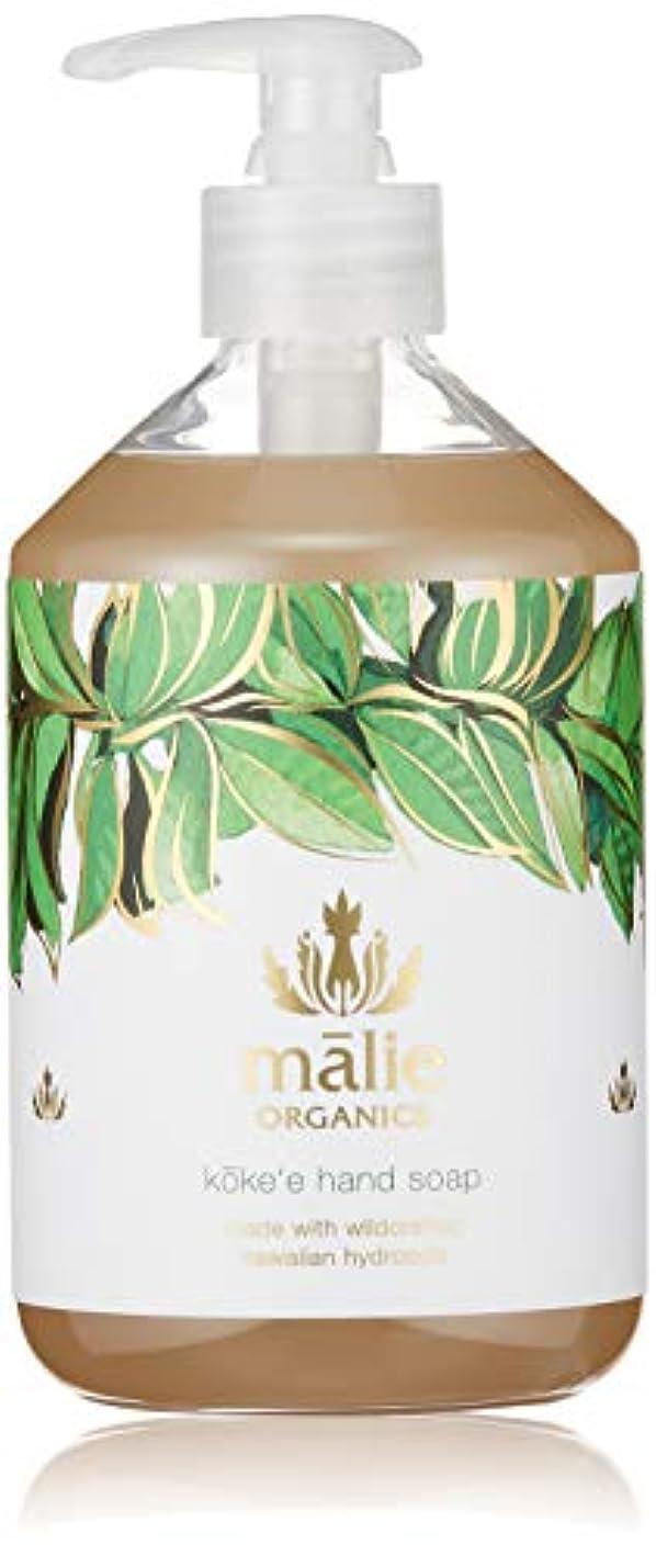 インク毒健康的Malie Organics(マリエオーガニクス) ハンドソープ コケエ 473ml