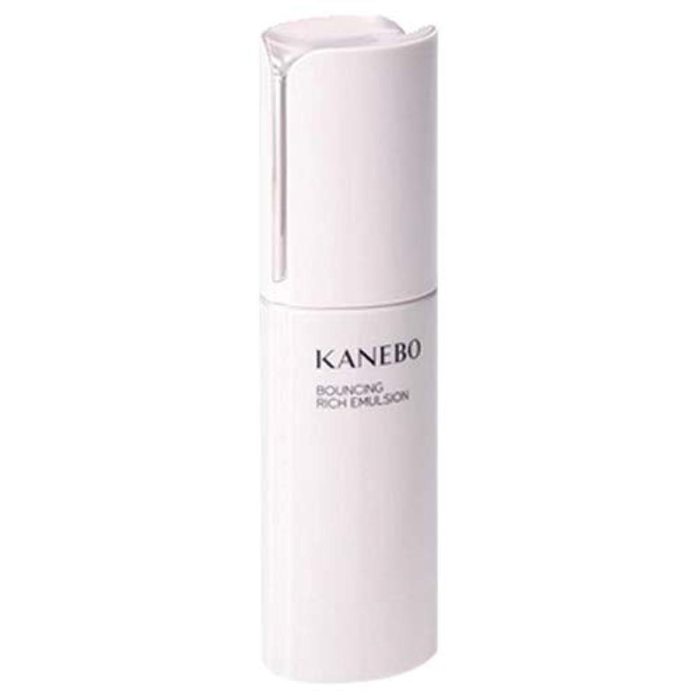 認可重さ敬意を表するカネボウ KANEBO 乳液 バウンシング リッチ エマルジョン 100ml [並行輸入品]
