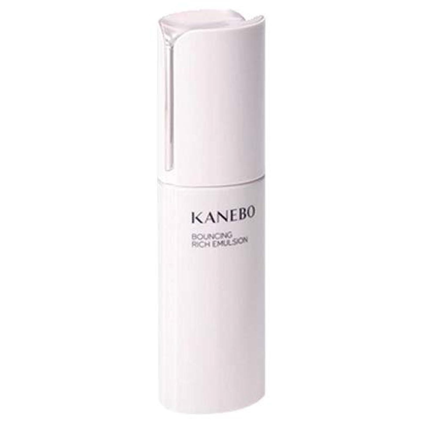 除去コーデリア酸っぱいカネボウ KANEBO 乳液 バウンシング リッチ エマルジョン 100ml [並行輸入品]