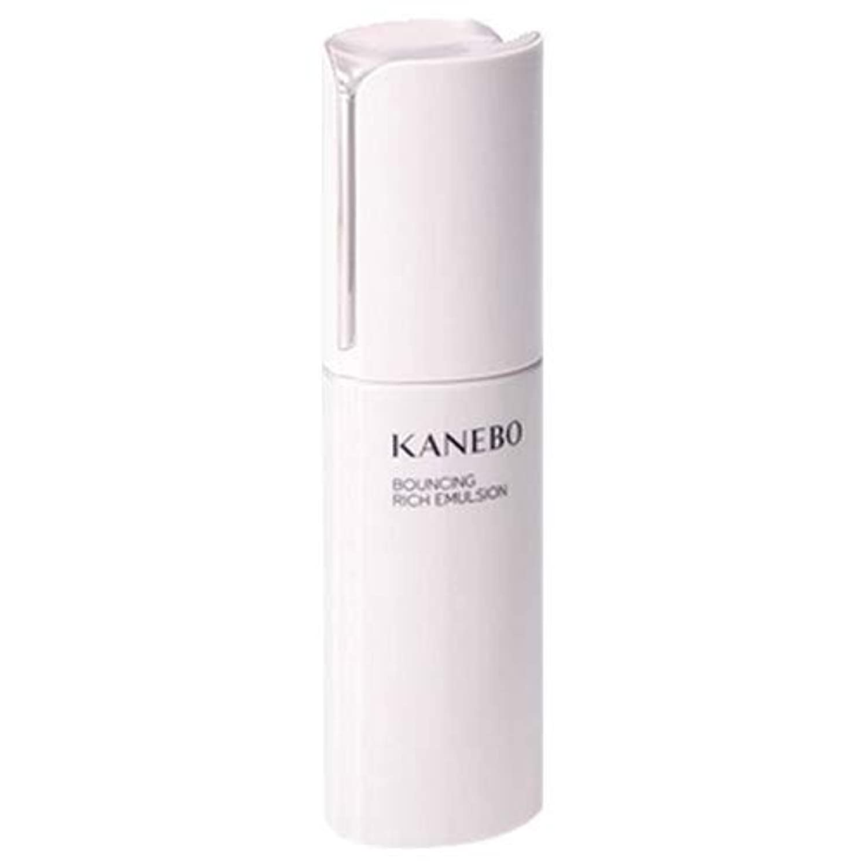 野な構想するまあカネボウ KANEBO 乳液 バウンシング リッチ エマルジョン 100ml [並行輸入品]