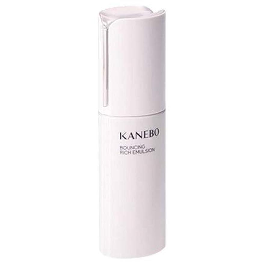 機械的に振動させる唯一カネボウ KANEBO 乳液 バウンシング リッチ エマルジョン 100ml [並行輸入品]