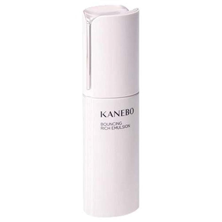 移住する時々あいまいカネボウ KANEBO 乳液 バウンシング リッチ エマルジョン 100ml [並行輸入品]