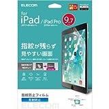 エレコム 9.7インチ iPad2018年モデル&2017年モデル&Pro9.7インチ用保護フィルム/防指紋エアーレス/反射防止